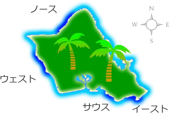 オアフ島では初心者から上級者まで様々なダイビングを楽しめます